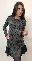 Платье женское фатин (деми)