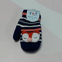 """Варежки утепленные для мальчика синие с игрушкой """"Лиса"""" арт. R-006"""