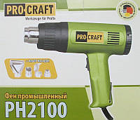 Фен промышленный ProCraft Ph-2100-TDN