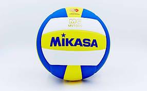 Мяч волейбол Mikasa MV-1000