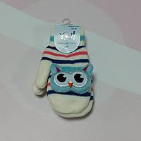 """Варежки утепленные для мальчика белые с игрушкой """"Сова"""" арт. R-006"""
