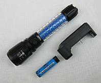 Ручной фонарь Police BL-9880 1000W-TDN