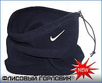 Горловик / шапка Nike, синий