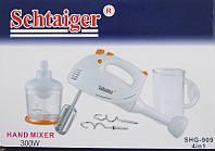 Миксер блендер измельчитель 4 в 1 Schtaiger Shg-909-TDN