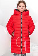 X-Woyz Детская зимняя куртка DT-8248-14