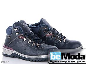 Модные зимние мужские ботинки Navigator на искусственном меху синие