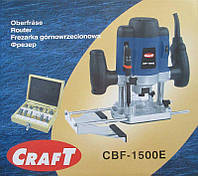 Фрезер Craft Cbf-1500e-TDN