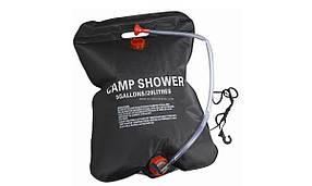 Душ походный camp shower 20литров SJ-0023