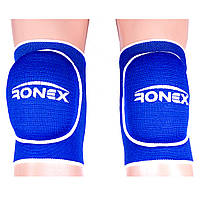 Наколенники волейбольные Ronex RX-071
