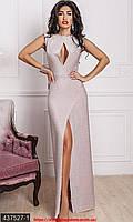 Стильное люрексовое платье в пол