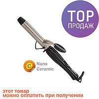 Щипцы плойка для завивки волос MAGIO MG-670 Nano Ceramic