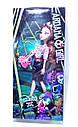 Кукла Monster High Girl Монстер Хай Девочки , фото 2