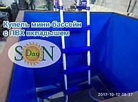 Квадратная купель 125х125х125см Мини бассейн с вкладышем из ПВХ лайнера для бассейнов, фото 1