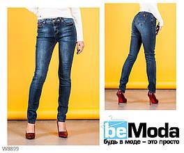 Стильные высококачественные женские узкие джинсы New Jeans без потертостей синие