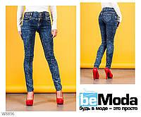 Очень красивые узкие женские джинсы New Jeans с высокой талией и пуговицами на застежке синие