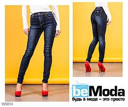 Привлекательные зауженные женские джинсы New Jeans оригинальго фасона без потертостей темно-серые