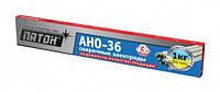 Патон АНО-36 д. 3 мм, 1 кг Сварочные электроды✵ Бесплатная доставка