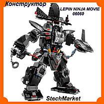 Конструктор LEPIN NINJA MOVIE 06060 Робот Гарм