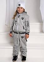 Спортивные костюмы детские в Одессе. Сравнить цены, купить ... 30b670e681a
