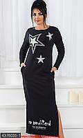 Стильное трикотажное платье с орнаментом звезды