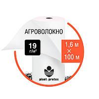 Агроволокно Plant-Protex p-19 (1.6x100) белое