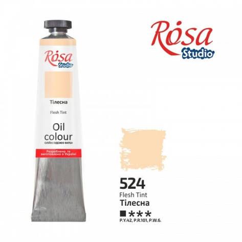 Масляная краска Телесная 60 мл ROSA Studio, фото 2