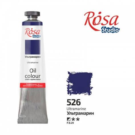 Масляная краска Ультрамарин 60 мл ROSA Studio, фото 2