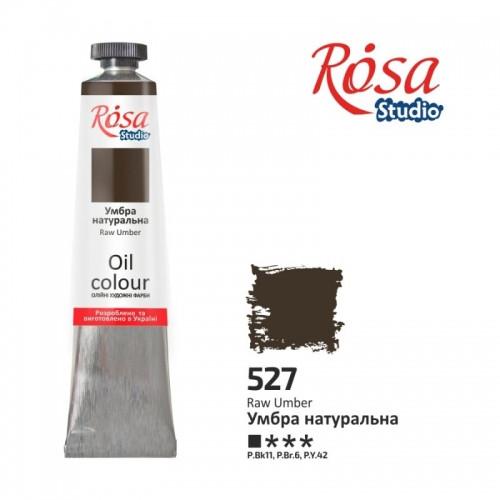 Масляная краска Умбра натуральная 60 мл ROSA Studio