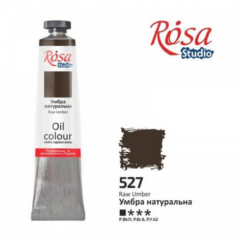 Масляная краска Умбра натуральная 60 мл ROSA Studio, фото 2