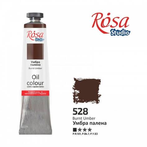 Масляная краска Умбра жженая 60 мл ROSA Studio, фото 2
