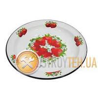 КМК 43004-152/4 СА Блюдо белое 4.5 л✵ Бесплатная доставка