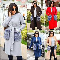 Батал. Кашемировое Пальто с поясом + карманы Искусственный МЕХ! 6 Цветов!