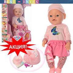Пупс 8006-449 Baby Born
