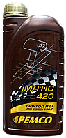 PEMCO iMATIC 420 ATF DII Масло трансмиссионное 1 л✵ Бесплатная доставка