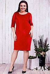 Стильное бархатное платье КОКОН (46-60) 8217