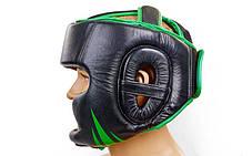 Шлем боксерский с полной защитой Кожа VENUM BO-5246-G , фото 3