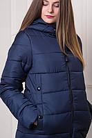 Ledi M Зимняя куртка KL Wonder темно-синий Леди М
