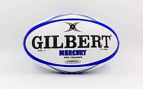 Мяч для регби GILBERT PU R-5499