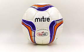 Мяч футбольный MITRE №5 PU MR-14-CS