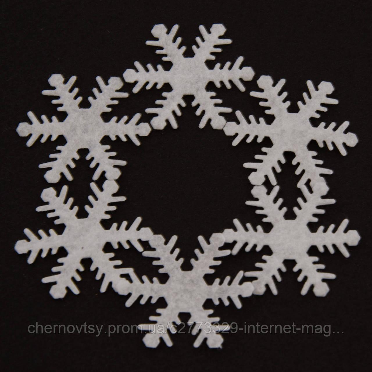 Снежинки из фетра уп. 100 шт.