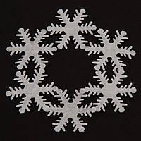 Снежинки из фетра (упаковка 50 шт)