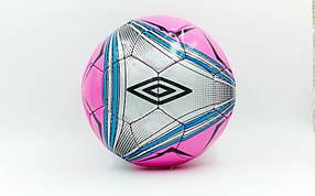 Мяч футбольный Umbro №5 DX FB-5425