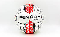 Мяч футбольный PENALTY №5 PU PEN-13-CS