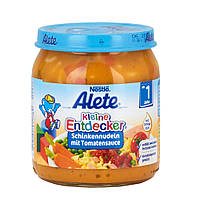 Alete kleine Entdecker  Menü Schinkennudeln mit Tomatensoße - ветчина, паста с томатным соусом 1 год 250 г