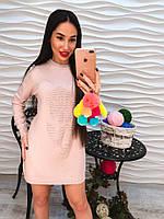 Вязанное платье-туника ажурная вязка