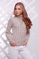 Теплий бежевий светр з коміром під горло Lisa (S-L)