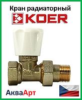 Koer вентиль радиаторный прямой 1/2x1/2