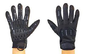 Перчатки тактические с закрытыми пальцами BLACKHAWK BC-4925-BK
