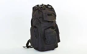 Рюкзак тактический штурмовой V-25л (TY-038)