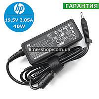 Блок питания зарядное устройство для ноутбука HP 19V 2.05A 40W 4.0*1.7, фото 1